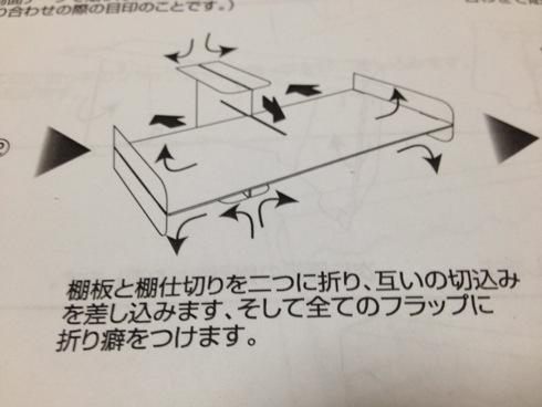 carton05