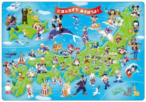 テンヨー製の日本地図知育パズル