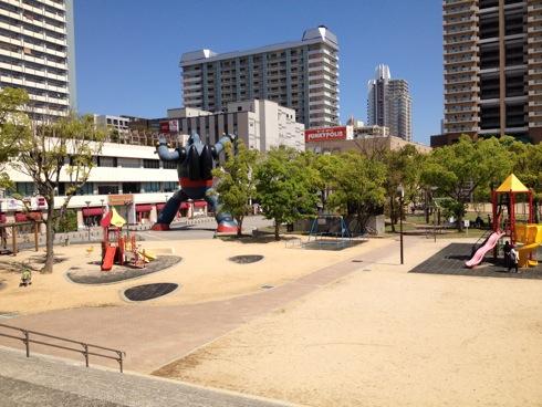 新長田 若松公園