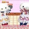 幼児向け手遊び歌のYouTube動画集