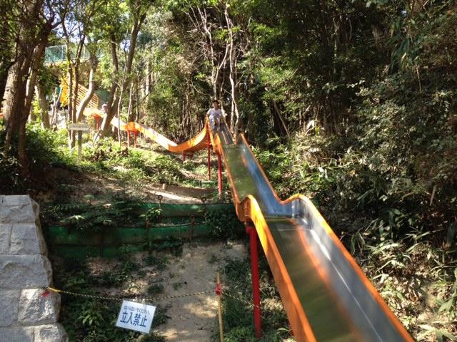 須磨離宮公園 ジャンボ滑り台