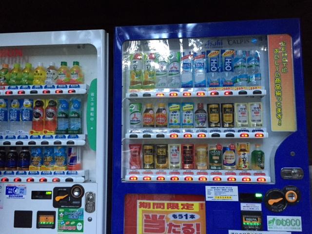 六甲山フィールドアスレチック 自動販売機