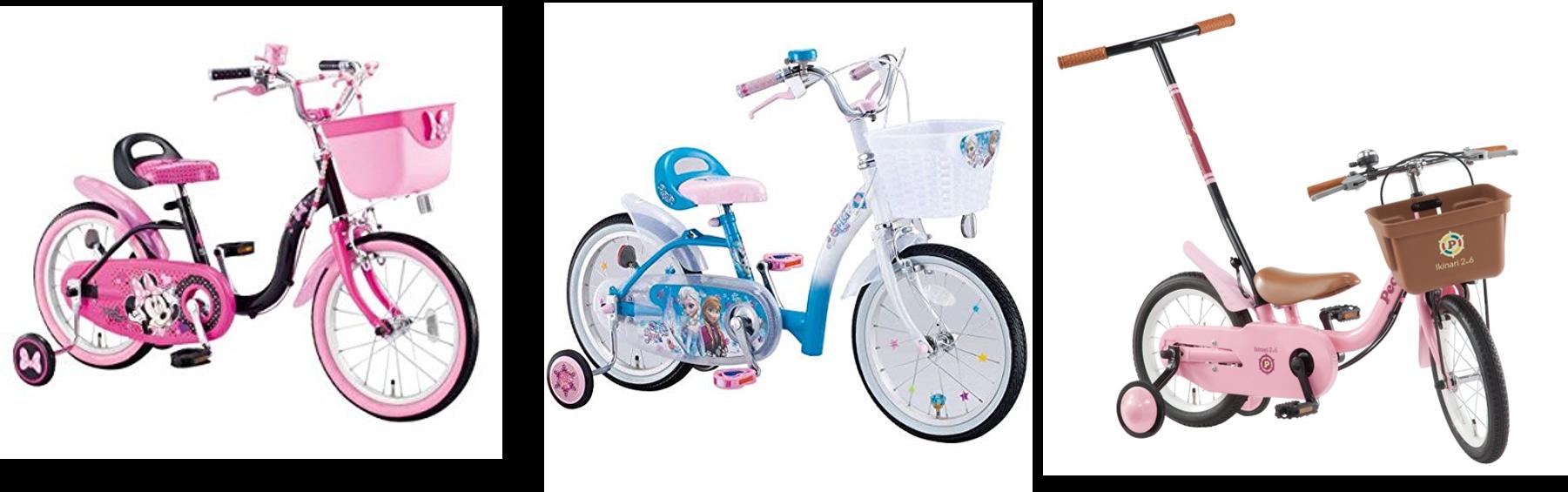子供用(幼児・女の子)自転車