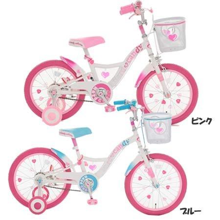 ハードキャンディ 補助輪付 幼児自転車