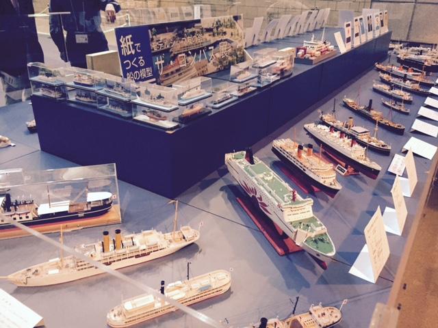 紙の模型船