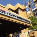 バンドー神戸青少年科学館正面口
