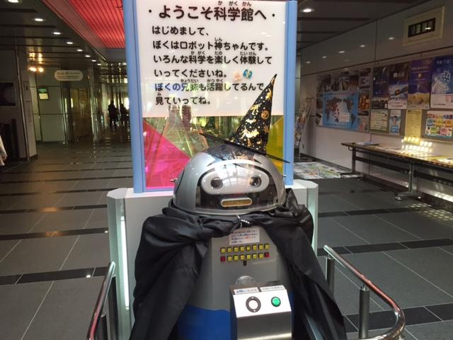 ロボット神