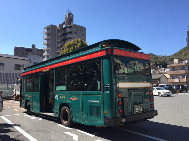北野工房行きシティループバス