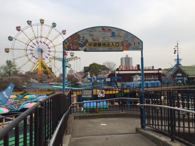王子動物園遊園地
