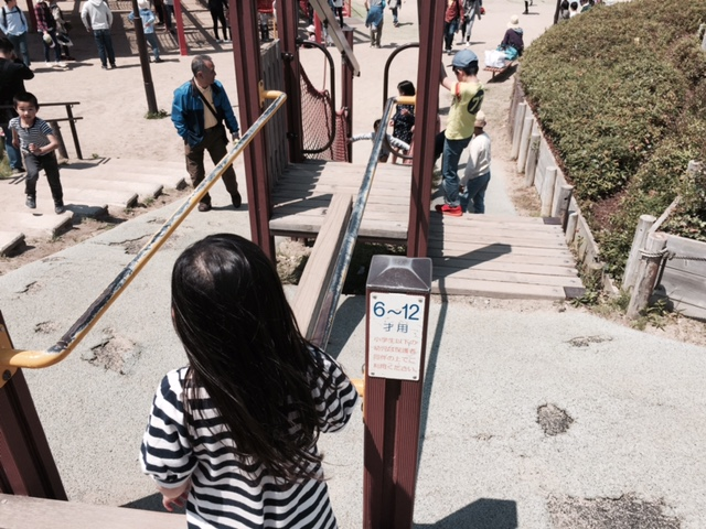 伊丹スカイパーク遊具年齢制限