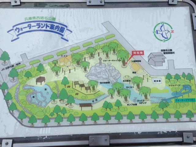 西猪名公園ウォーターランド 全体図