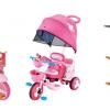 女の子(幼児)向け三輪車特集