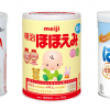 赤ちゃん粉ミルクの価格・容量・原材料の一覧比較